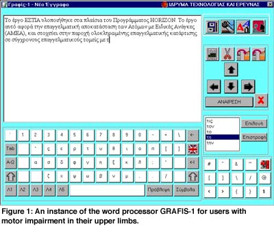 The GRAFIS Word Processor for People with Disabilities